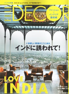 {Featured} Elle Decor Japan