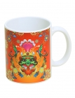 Nazarbattu Coffee Mug