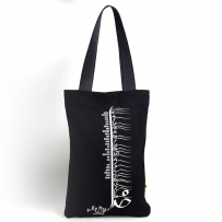 Urdu Bhasha Tote Bag