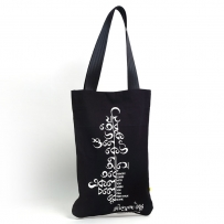 Bengali Bhasha Tote Bag