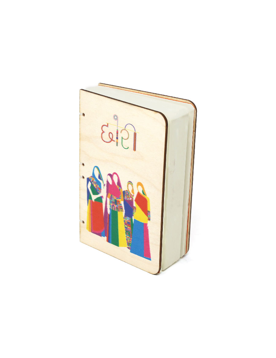 Chori Bahi Wood Journal