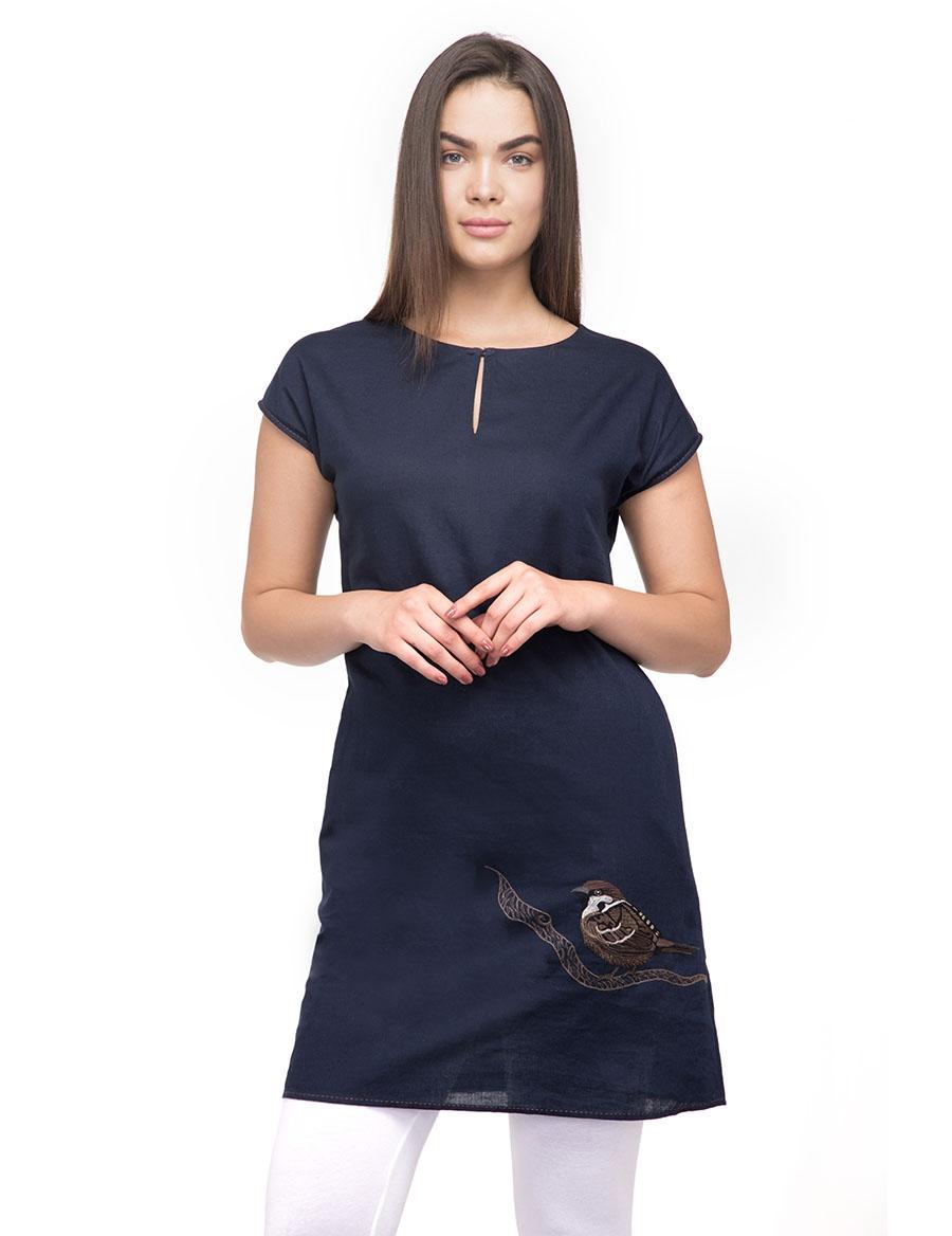 Sparrow Straight Dress