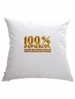 Swami Cushion Cover